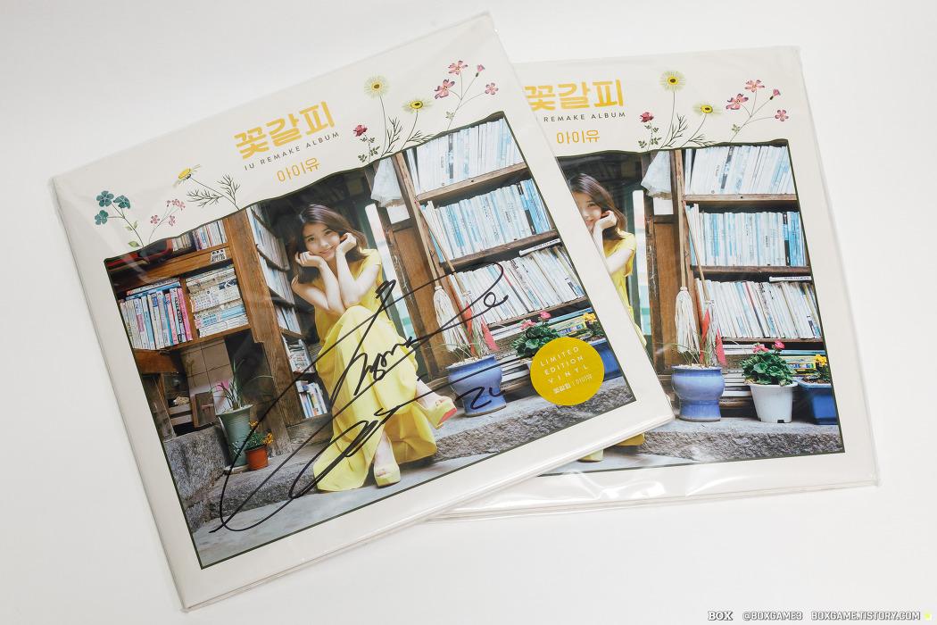 아이유 리메이크 앨범 - 꽃갈피 LP