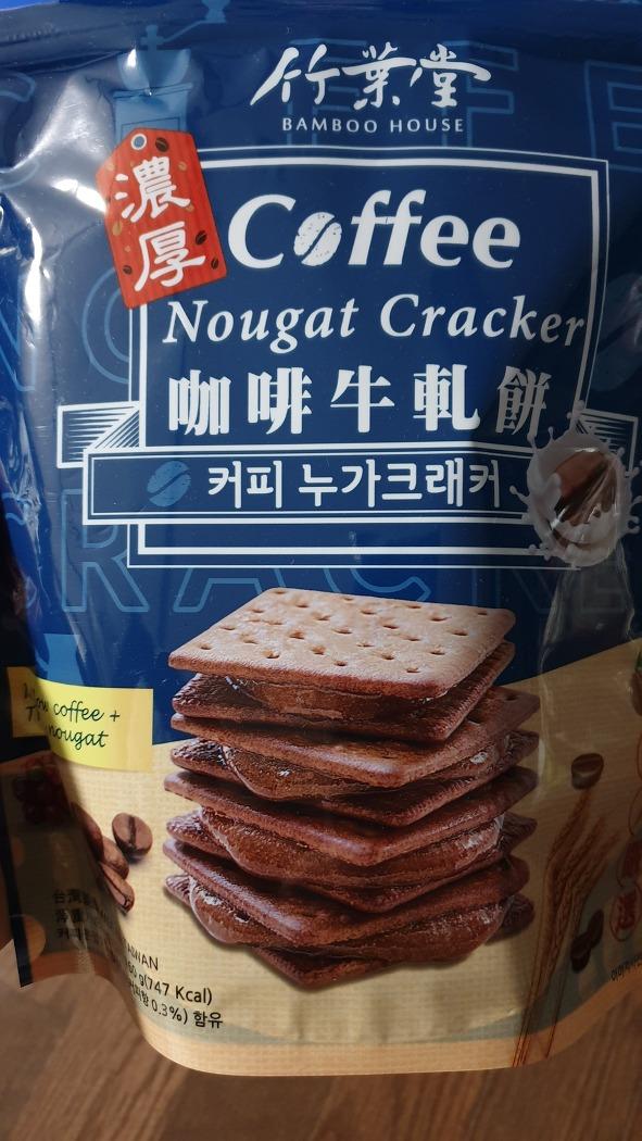 독특한 커피가 담긴 대만 쿠키 드셔보셨나요?