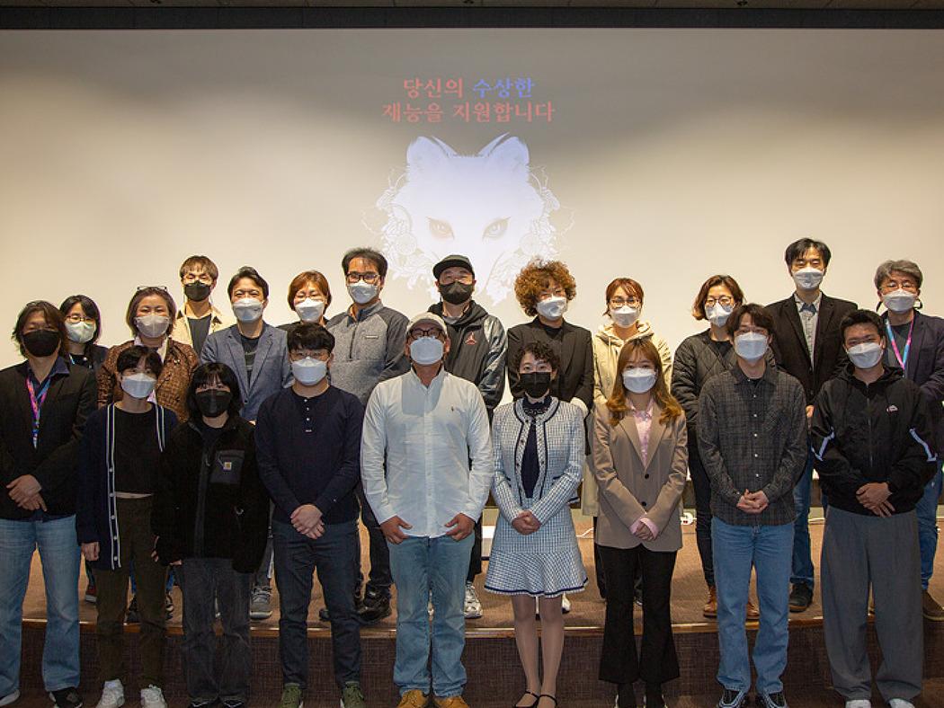 [영화제소식] '제25회 부천국제판타스틱영화제, '괴담 기획개발 캠프' 본격 가동.