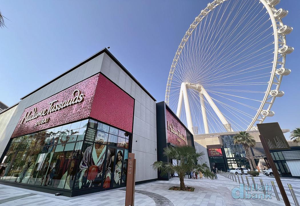 [두바이] 세계에서 가장 큰 대관람차 아인 두바이 앞 밀랍인형 박물관 마담 투소 두바이