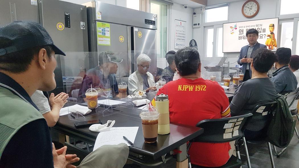 2020. 5. 29 창신동쪽방상담소 웰다잉 프로그램 개강