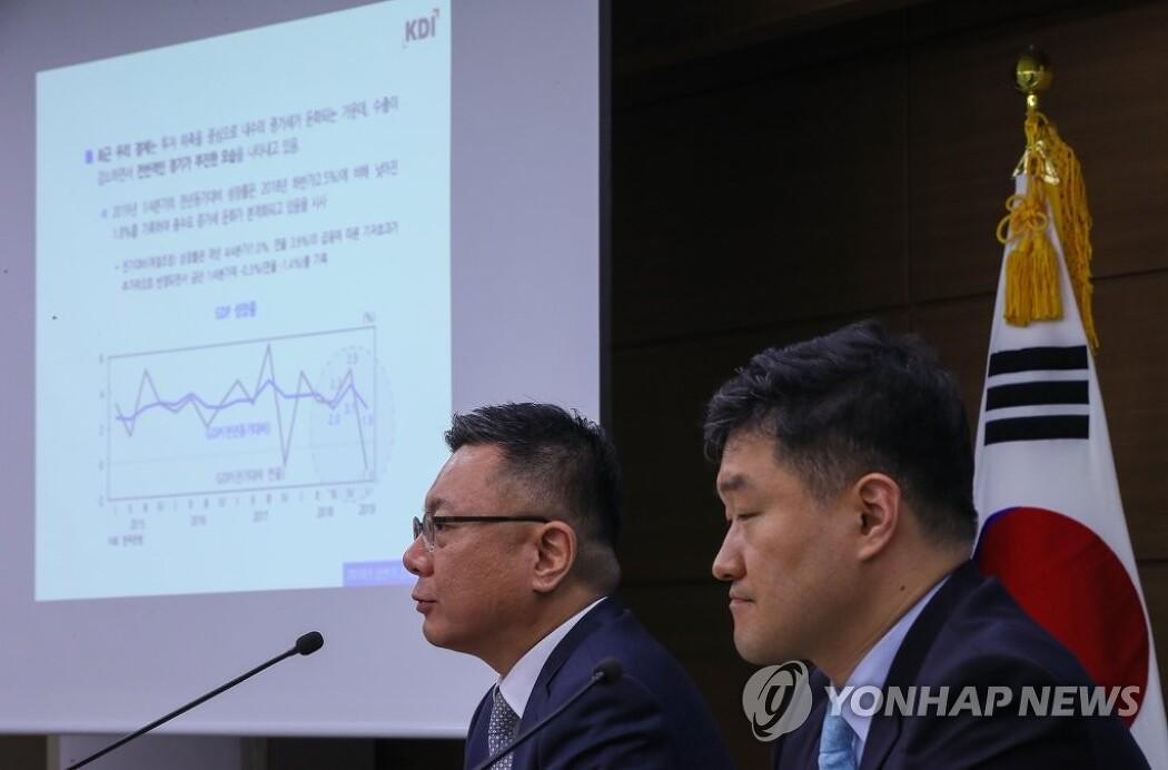 한국경제 곳곳에서 '경고음'
