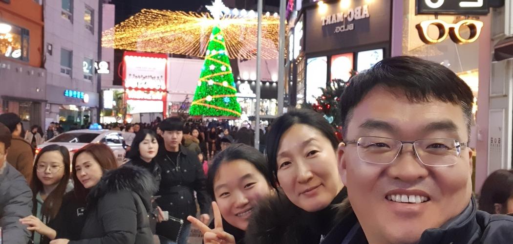 야듀 2019 크리스마스 남포동