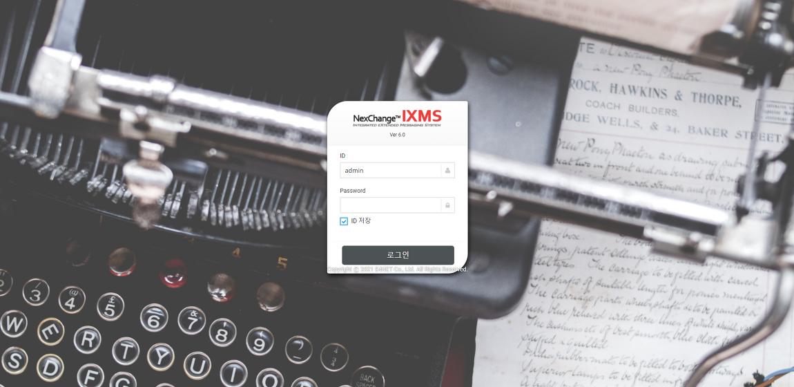 [IT서비스 사업본부] IXMS 시스템 리뉴얼 프로젝트