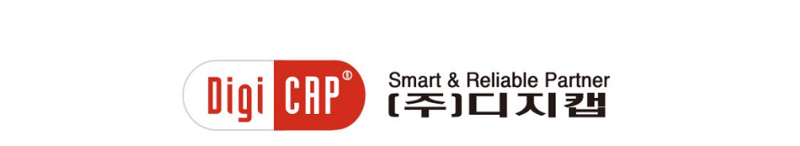 ㈜디지캡-Hitachi Comark ATSC 3.0 차세대 방송 플랫폼 리셀러 계약 체결