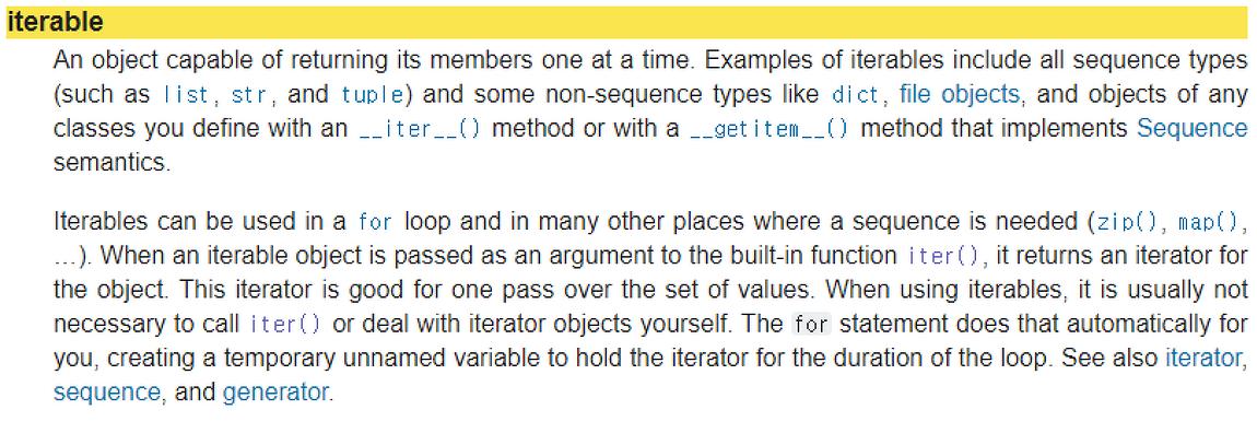 Python - iterable 과 iterator, 그리고 반복문