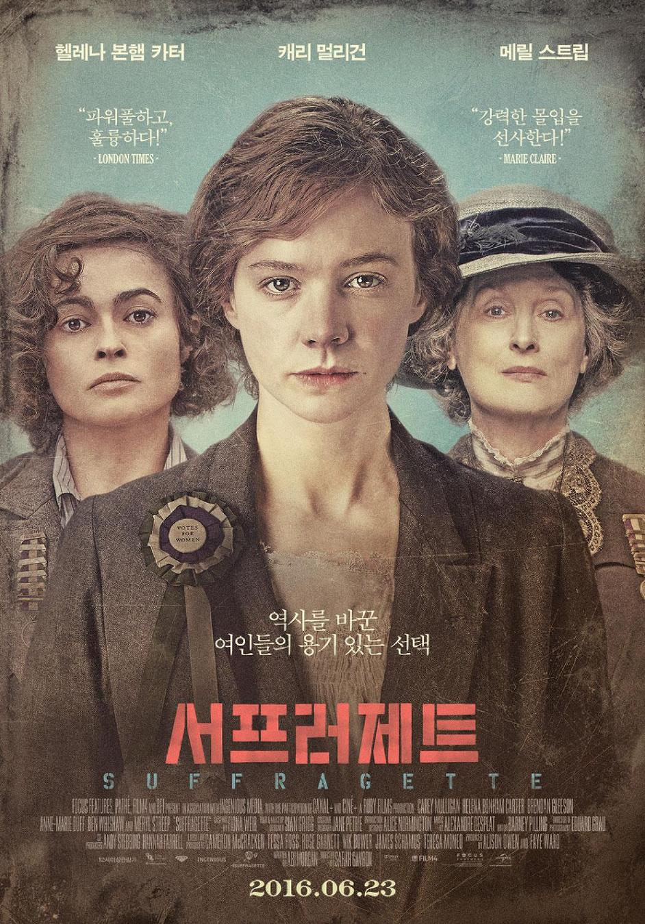 [후기] 회원소모임 '내가반한언니' 4월 모임 :..