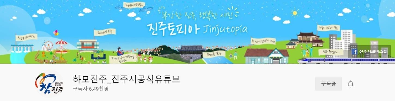 [하모진주X코저트] 진주 육회 먹방 Yukhoe Mukbang