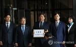 [연합뉴스] 민주당, 한국당 고발