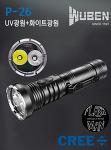 UV후레쉬+LED후레쉬,2in1 미니손전등/우벤(WUBEN) P26 추천
