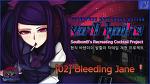 [게임 칵테일 재현 프로젝트] VA-11 HALL-A_02 : Bleeding Jane