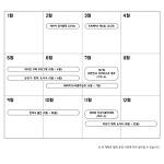 [안내] 한국기록전문가협회 2019년 주요 활동 계획