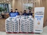 배우 주원 팬 연합, 코로나19 취약계층 위해 쌀 3톤 기부
