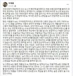 이재웅과 이재명이 증명한 한국 언론의 기레기화
