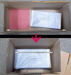 긴 박스 작게 만들어 쓰기
