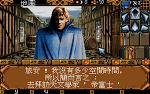 이스하의 전설 3:세븐 게이츠 오브 인피니티 (Cn) , Ishar 3:The Seven Gates of Infinity (Cn) {롤플레잉-1인칭 , RPG-1st Person}