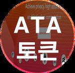 ATA 코인이란 무엇입니까 - AUTOMATA