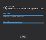 SSMS (SQL Server Management Studio) 개요. 설치. 무료.