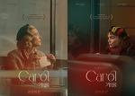 '캐롤' 케이트 블란쳇X루니 마라가 직접 전하는 영화 속 사랑의 의미