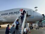 사진 가득한 아시아나 A380 한반도 일주비행 탑승기