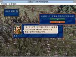 삼국지 5 (三國志 5) 파워업 키트 , Romance of The Three Kingdoms 5 Power-Up Kit {시뮬레이션-전략 , Strategy-Tactics}