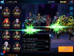 스코플리, '마블 스트라이크 포스' 실시간 PVP 아레나 모드 업데이트
