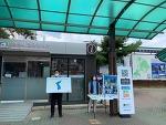 한국전쟁 71주년, 한반도종전평화 집중캠페인 진행