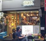 [신림동 커피점] 커피향과 커피그림들이 있는 곳 '카페25K'