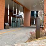 용산도시기억전시관, 용산참사 성찰과 교훈의 장소