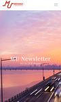 퍼스널브랜딩그룹 엠유 큐레이션 서비스 [월간 엠유 뉴스레터] 8월호 발행