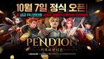 엔젤게임즈, 실시간 모바일 전략 게임 '기적의 펜디온' 10월 7일 국내 정식 출시