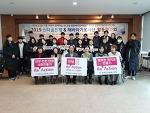 스타골든벨&해바라기 봉사단 2019년 활동 평가회