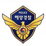 중부지방해양경찰청,신청사 건립 사업 본격'시동'