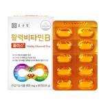 면역력 길러 코로나19 대비하자 종근당 활력 비타민B 플러스