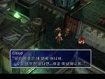 파이널 판타지 7 (한글패치) , Final Fantasy 7 (K-Tran) {롤플레잉 , RPG}