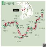 함께 걸어온 길... 금북정맥 / 완주 기록