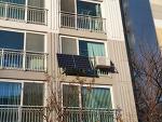 2021년 신재생에너지 민간보급 사업, 태양광 설비지원 개시