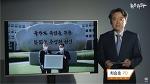 """문재인 정부에게: """"나는 간첩이 아닙니다"""" - 뉴스타파"""