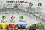 서울시 차로 축소, 광장‧공원 확대하는 세종대로 1.5㎞ '대표보행거리' 계획 발표