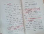 [옛배움책에서 캐낸 토박이말]주전자