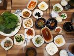 대전 맛집 - 푸짐한 한상 황토우렁쌈밥집(둔산동) / + 삼겹살!!