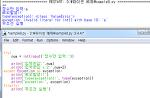 파이썬(Python) - 27.예외처리(2)