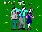 삼성 홈백과 2.0 , Samsung Home Baekgwa 2.0 {유틸리티 , Utility}