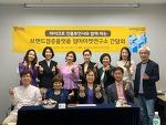브랜드유통플랫폼 엄마마켓연구소 마이크로 인플루언서 초대 간담회 개최 @출산육아교육협회