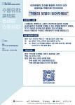 강북공공미술 프로젝트  - 수유시장 4/17~4/18 사진촬영