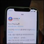 SG워너비 김진호 프로필 작품활동 주목받는 까닭