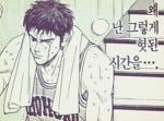 (6월 1일) 나의 버킷리스트, 서울대 입학 그것은 가능하다
