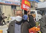 """""""수도권 밝히는 송전선로, 우리 지역은 암흑 된다"""""""