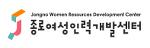 [구직자] [내일배움]#오전#글로벌 무역실무자 양성(무역영어 포함) - 종로여성인력개발센터