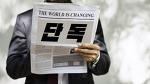 '단독' 보도의 저널리즘 가치는 무엇일까